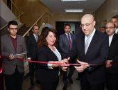 وزير الإسكان يفتتح المقر الجديد للمكتب الإقليمى لبرنامج الأمم المتحدة للمستوطنات البشرية
