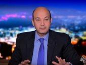 عمرو أديب: الإخوان قالوا زمان التغيير فى البرلمان ودلوقتى بيقولوا بالميدان
