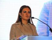 الهيئة العامة للاستثمار تنظر 51 تظلماً إدارياً فـى 5 أشهر