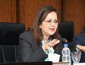 وزيرة التخطيط: الحكومة وضعت خطة لمواجهة الزيادة السكانية وتَعظيم القيمة البشرية