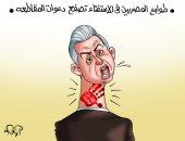 """كاريكاتير """"اليوم السابع"""".. طوابير الناخبين فى الاستفتاء تصفع دعوات المقاطعة"""