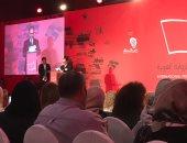 """رواية """"بريد الليل"""" لـ هدى بركات تفوز بجائزة الرواية العربية البوكر 2019"""