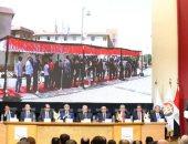 """الجريدة الرسمية تنشر قرار  """"الوطنية للانتخابات""""  بإعلان نتيجة الاستفتاء"""