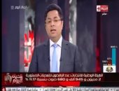"""خالد أبو بكر: المصريون نجحوا فى """"الوعى السياسى"""".. والرهان عليهم لم يخيب أبدًا"""