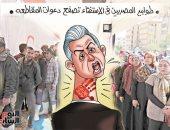 """27 مليون مصرى يهزمون دعوات الإخوان والسوشيال ميديا للمقاطعة.. المواطنون يلقنون """"الإرهابية"""" درسًا قاسيًا فى طوابير الاستفتاء.. واحتشادهم يسبب صدمة للجماعة ويكشف فضائح الصور والفيديوهات """"المفبركة"""""""