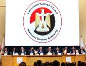 صور.. الوطنية للانتخابات :إجراءات الفرز تمت تحت إشراف قضائى وحضور وسائل الإعلام