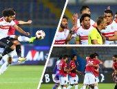 اخبار الرياضة المصرية اليوم الثلاثاء 23 / 4 / 2019
