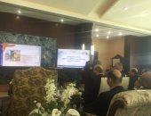 وزير الطيران يطلق الموقع الإلكترونى الجديد لمطار القاهرة