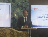فيديو.. وزير الطيران : جميع المطارات المصرية آمنة ونشكر الداخلية على التأمين