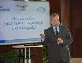 تزويد مطار القاهرة بونش 60 طن لخدمة قرية البضائع