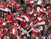 طلاب كلية الإعلام ببنى سويف يروجون لكأس أمم الأفريقيا فى مصر أغنية تخرجهم
