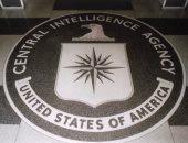 أخطر 13برنامجا سريا فى تاريخ المخابرات العسكرية الأمريكية..فيديو