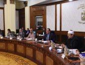 بدء اجتماع الحكومة الأسبوعى لمتابعة الاستعدادات لشهر رمضان
