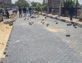 محافظة القاهرة تعلن تطوير كورنيش النيل بطول 5 كم استعدادا لبطولة أفريقيا