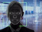 تقنية أمازون للتعرف على الوجه يمكنها الآن كشف خوفك