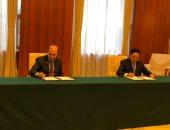 مذكرة تفاهم بين اقتصادية قناة السويس والصين لضخ 5 مليارات دولار استثمارات