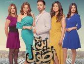 """الحلقة الثامنة من """"ابن أصول"""".. أول خلاف بين حمادة هلال ووالدته سوزان نجم الدين"""