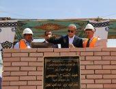 محافظ قنا يضع حجر الأساس لمشروع الصرف الصحى بقرية الأشراف بـ460 مليون جنيه