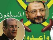 ترقبوا على صفحات اليوم السابع.. أكبر اختراق لغرف الإخوان المظلمة