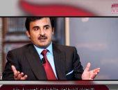 """شاهد.. """"مباشر قطر"""": انتخابات البلدية كشفت زيادة الرفض الشعبى لتميم"""