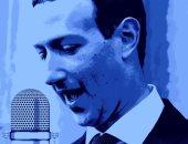 مارك زوكربيرج باع أسهم بفيس بوك بقيمة 296 مليون دولار خلال شهر.. اعرف التفاصيل