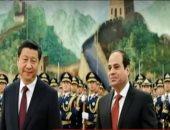 7 معلومات عن حجم الاستثمارات الصينية بمصر بمناسبة زيارة الرئيس لبكين