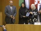 وزراء الشباب والرياضة العرب يكرمون جواهر القاسمى تقديراً لمنجزاتها