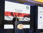 المالية: 9 بعثات من صندوق النقد زارت مصر خلال عام.. و6 مليارات جنيه لدعم الصادرات