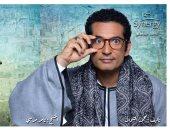 """الحلقة 22 من """"بركة"""".. العصابة تخطف والدة عمرو سعد"""