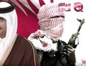 """شاهد.. """"مباشر قطر"""" تكشف عن صفعة أمريكية جديدة لتميم بن حمد راعى الإرهاب"""