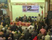 المؤتمر العام لحزب التجمع يبدأ أعماله بهتافات داعمة لإنجازات الرئيس السيسي