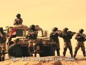 """شاهد.. """"والله يا رجال"""" أغنية جديدة فى ذكرى تحرير سيناء"""