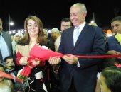 """صور.. وزيرة التضامن الاجتماعى تفتتح معرض  """"ديارنا """"  بالغردقة"""