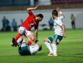 اتحاد الكرة: مباراة الأهلى والمصرى بحضور 30 فردا فقط