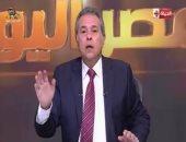 توفيق عكاشة: حملات للهجوم على الرئيس السيسى لتعطيل دور مصر بالمنطقة