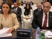 وزيرة الاستثمار: نتفاوض مع الصندوق العربى لدعم 17مشروعا بـ 2.3 مليار دولار