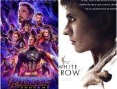 فيديو.. Avengers: Endgame و The White Crow اليوم فى دور العرض العالمية
