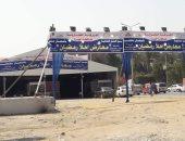 محافظ الجيزة يفتتح فروع معرض سوبر ماركت أهلا رمضان بالعجوزة والهرم وجنوب الجيزة