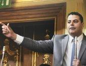 """""""إعلام البرلمان"""" تطالب بمقاضاة قنوات الإخوان بعد سرقتها محتوى كأس الأمم الإفريقية"""