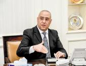 بقرار وزارى المهندس جمال طلعت قائم بأعمال رئيس جهاز مدينة القاهرة الجديدة