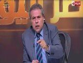 توفيق عكاشة: مصر تحقق توازن فى العلاقات بين القوى العظمى بقيادة حكيمة