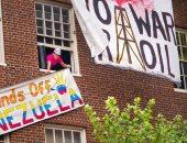واشنطن تحذر مؤيدين لمادورو احتلوا سفارة فنزويلا: لن نسمح بانتهاك القانون
