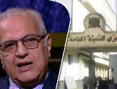 الإحصاء: تنفيذ الاستراتيجية الوطنية للإحصاءات فى مصر يستغرق 18 شهرا
