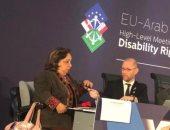 النائبة هبة هجرس: مصر اتخذت خطوات طموحة لدعم حقوق ذوى الإعاقة