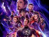 """ديزنى تعيد طرح فيلم """"Avengers: Endgame"""" مع إضافة مشهد محذوف ..اعرف موعد العرض"""