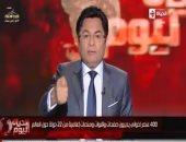 سفير مصر فى الصين الأسبق: القاهرة من أقدم مقيمى العلاقات مع بكين