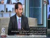 """معارض قطرى: 18 قبيلة كانت ترفض انقلاب حمد بن خليفة.. و""""الغفران"""" دفعت الثمن"""