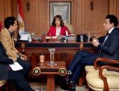 مؤسسة مصر تستطيع تطلق منحة تدريبية فى ألمانيا لأطباء النساء والتوليد