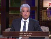 رئيس جهاز مدينة 6 أكتوبر لـ وائل الإبراشى: رصدنا 5 آلاف توك توك وسيتم حظرها نهائيا