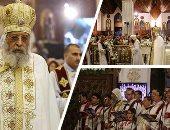 البابا تواضروس يشكر وزارة الداخلية على تأمين صلوات عيد القيامة اليوم